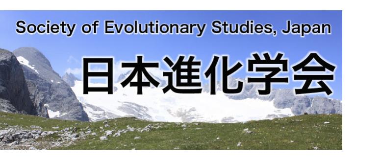society for evolutionary