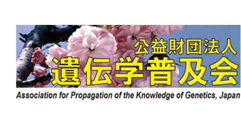 Association for Propagation of the Knowledge of Genetics, Japan
